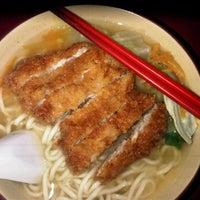 Photo taken at Hikari Ramen & Japanese Food by Cindy H. on 6/12/2012