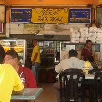 Photo taken at Restoran Pak Mal Nasi Ayam by Azlie J. on 5/9/2012