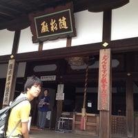 Photo taken at 随求堂 by セロリん on 9/6/2012