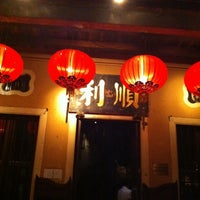 Photo taken at Emerald Hill No 5 by tabaturbo on 6/17/2011