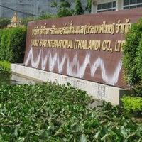 Photo taken at Luckystar International(Thailand)Co.,ltd. by Eddy T. on 1/10/2012