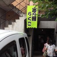 Photo taken at studio FOUR by Toshikazu O. on 7/16/2012