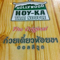 Photo taken at Hoy Ka Noodles by nui on 6/8/2012
