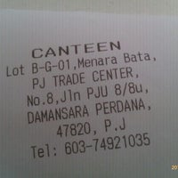 Photo taken at Canteen Cafe & Restaurant by lexiqa on 1/31/2011