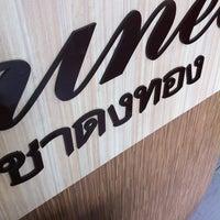 Photo taken at Tharinee ชาดงทอง by Apple N. on 8/10/2012