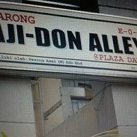 Photo taken at Aji-Don Alley by Nina Hayza 1. on 8/14/2012