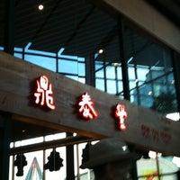 Photo taken at Din Tai Fung by Akarawat C. on 4/15/2012