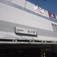 Photo taken at Sengawa Station (KO13) by 1 on 2/4/2012