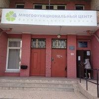 Photo taken at МФЦ Фрунзенского района, сектор 5 by АрТем🏁 on 6/7/2012