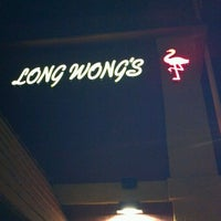 Photo taken at Long Wong's At The Firehouse by Devon A. on 1/26/2012