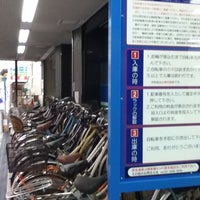 Photo taken at ヤマダ電機 ダイクマテックランド 茅ヶ崎店 by まつえ on 4/21/2012