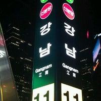 Photo taken at Gangnam Stn. by Keon-ho L. on 11/5/2011
