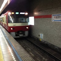 Photo taken at Sengakuji Station by takumi m. on 7/20/2012