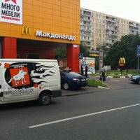 Photo taken at McDonald's by Сережа on 7/11/2012