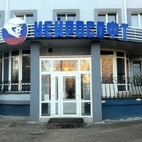 Photo taken at Учебный центр Нейрософта by Dennis B. on 10/18/2011
