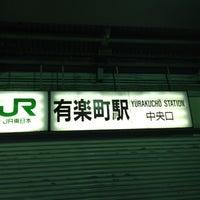 Photo taken at Yurakucho Station by Shoichi T. on 6/20/2012