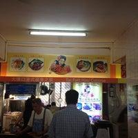 Photo taken at Tai Fatt Hau Noodle Cuisine by Missy Teo on 6/26/2012