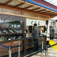 Photo taken at Santouka Ramen by Takeshi S. on 3/7/2012