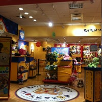 Photo taken at Build-a-Bear Workshop by Chris B. on 9/5/2011