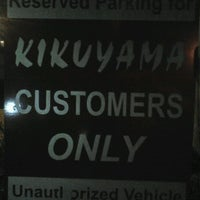 Photo taken at Kikuyama Japanese Steakhouse by musicmomma on 12/29/2011
