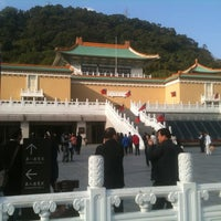Photo taken at National Palace Museum by Sean on 12/26/2010