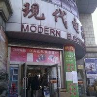 Modern Electronic City