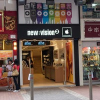 Photo taken at New Vision Technology 新理想科技 by Chris D. on 9/25/2011