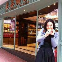Photo taken at Tai Cheong Bakery by Hyun Sook L. on 3/14/2012