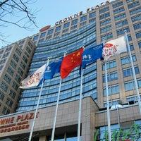 Photo taken at 北京中关村皇冠假日酒店 Crowne Plaza Beijing Zhongguancun by John S. on 2/1/2011