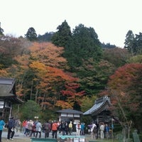 Photo taken at 釈迦山 百済寺 by にこにこ @. on 11/23/2011