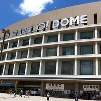 Photo taken at Fukuoka Yahuoku! Dome by Taizo T. on 8/4/2012