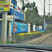 Photo taken at TOT Navanakorn by อี๊ด อาร์มี่ ย. on 9/15/2011
