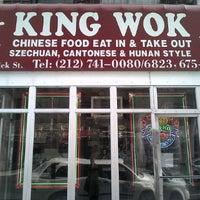 Photo taken at King Wok by Mark B. on 1/10/2012