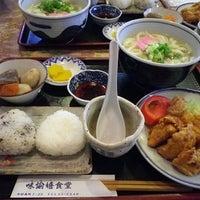 Photo taken at 味愉嬉食堂 by Royce on 9/19/2011