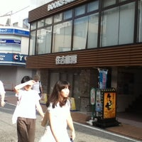 Photo taken at 住吉書房 元住吉店 by Norikazu N. on 8/28/2012