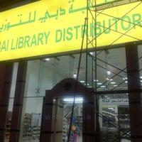 Photo taken at Dubai Library Distributors مكتبة دبي للتوزيع by Jaber M. on 2/18/2011