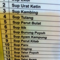 Photo taken at Restoran Sup D'Kampung by niejam on 2/19/2011