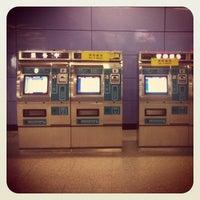 Photo taken at Subway Zhongguancun by Julien G. on 11/9/2011