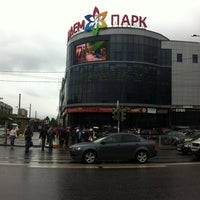 Photo taken at ТРК «Академ-Парк» by Госпожа L. on 6/24/2012