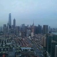 Photo taken at Novotel Atlantis Shanghai by Ilia U. on 1/15/2012