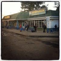 Снимок сделан в Автостанция Обнинск пользователем Yuriy S. 8/26/2012