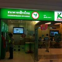 Photo taken at KASIKORNBANK by Sarawut T. on 6/12/2012