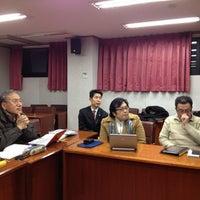 Photo taken at 교육자치연구소 by 대룡 홍. on 1/27/2012