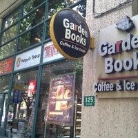Photo taken at Garden Books by Gordon C. on 9/3/2011
