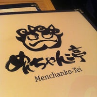 Photo taken at Menchanko-Tei by Marc L. on 4/9/2012