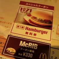Photo taken at McDonald's by Masayuki Y. on 9/24/2011