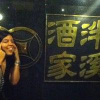 Photo taken at Pun Kay by Alfredo A. on 12/14/2011
