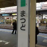 Photo taken at Matsudo Station by Tokuhide G. on 2/24/2012