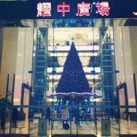 Photo taken at China Shine Plaza by Sam C. on 12/3/2011