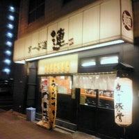 Photo taken at すーぷ道 連 by Masatoshi N. on 2/25/2012